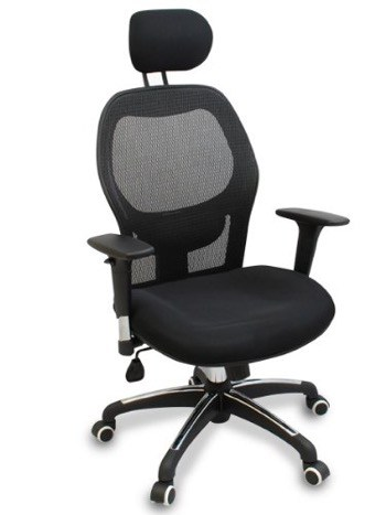Miraculous Top 15 Best Ergonomic Office Chairs 2019 Buyers Guide Dailytribune Chair Design For Home Dailytribuneorg